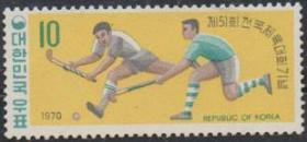 韩国邮票,1970年国民体育大会,曲棍球,体育运动, 181021