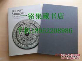 【现货 包邮】《中国古代铜镜》1994年初版 大开附书匣 117件236幅图  西文关于中国铜镜最重要著作   Bronze Mirrors from Ancient China