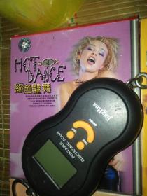 歌曲绝色艳舞系列光盘vcd第一辑第三辑 看图 碟片新