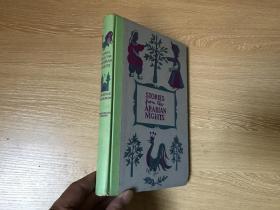 Arabian Nights 一千零一夜选(天方夜谭选),插图版,文字部分是诗人A.E.Housman的弟弟新编,精装,1955年老版书