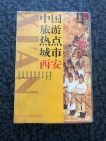 中国旅游热点城市 /钱天久 中国地图出版社