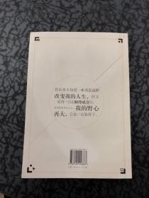 你好,旧时光 /八月长安 湖南文艺出版社