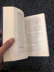 点读西厢记·牡丹亭 : 良辰美景25幕 /邓凌原 广西师范大学出版社