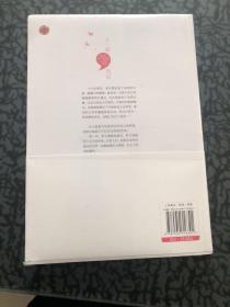下一站,天后 /研小色 译林出版社