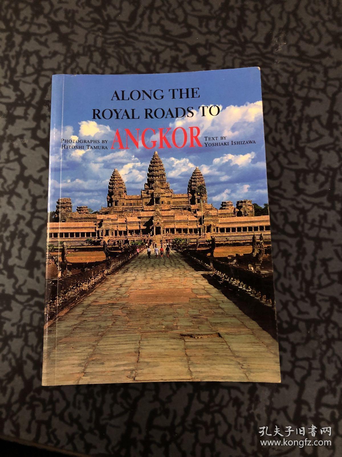 Along The Royal Roads To Angkor /HITOSHI TAMURA WEATHERHILL