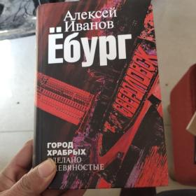 иэσPaHHЫE ДaTЫ ДЛЯ KPaTKOΓOKYPCA /不详 不详