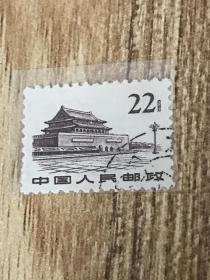 """普11《革命圣地(第一版)》盖销散邮票12-10""""天安门"""""""