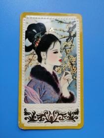 年历卡 1982年西泠印社(凹凸版)