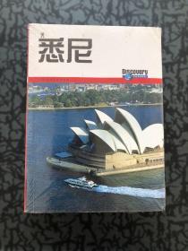 悉尼 /[澳]派克 上海人民美术出版社