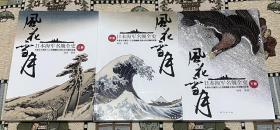 风花雪月:日本海军名舰全史:从幕末至现代八百余艘舰艇名称由来及舰历纵览(全3册),私藏全新未翻阅