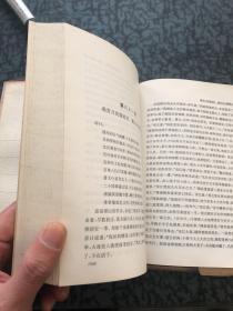 水浒传 下 /[明]施耐庵、[明]罗贯中 中华书局
