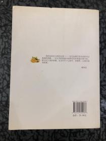 每天都在失去你 /韩青辰 文汇出版社