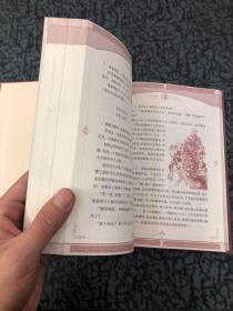 安徒生童话故事全集:新译本 /[丹麦]安徒生 中国少年儿童出版社