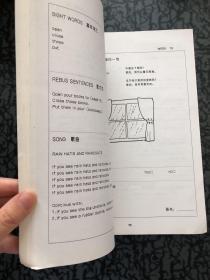 ENGLISH FOR CHIL DREN /不详 不详