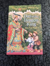 Day of the Dragon King (Magic Tree House#14)神奇树屋系列14 /
