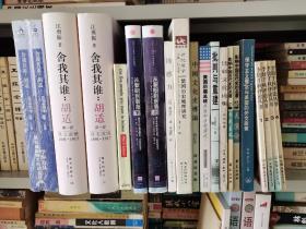 李敖千秋评论丛书1 2 3 4