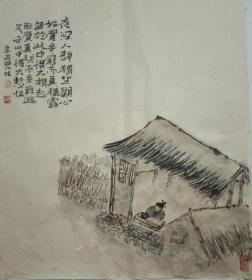 书画名家手绘真迹  贾双林禅意书画(手工老毛边纸):独坐观心