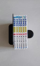 机器猫哆啦A梦彩色作品集1.2.3.4.5.6 全套合售 口袋本