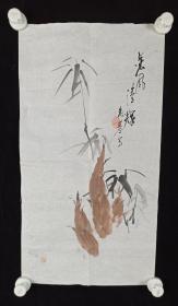 【日本回流】原装旧裱 老基 国画作品《春风清辉》一幅(纸本软片,画心约1.5平尺,款识钤印:基、东洞)HXTX219409