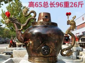 下乡收 龙嘴大铜壶  材质紫铜  保存完整  全品 正常使用