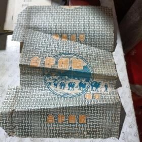 合作饼干 包装纸
