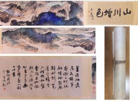 旧藏 张大千 手卷《泼彩山水》 ,江山大观,尺幅千里。 尺寸:391*38CM。确保手绘老画。