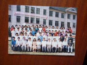 90年代团体照一张(附信一封)【上海王金土寄宁波亚君.文立】