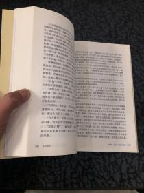 永不褪色 南京路上好八连纪实 /杨绣丽 解放军出版社