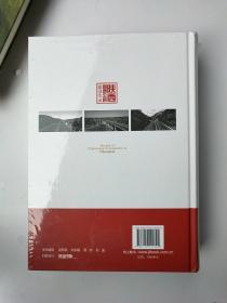 陕西高速公路建设实录{未拆封}
