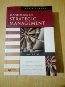 The Blackwell Handbook of Strategic Management[Blackwell战略手册]