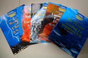 国家地理科学探索丛书:5册合售:书架4