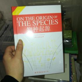 世界名著典藏系列:物种起源(英文全本)
