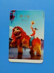 年底卡 1976年 狮子舞(好品,保真)