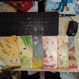 六年制小学课本(试用本 )语文(第一册 第二册、第三册、第五册、第七册、第八册、)6本合售