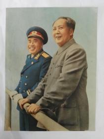 50年代抗美援朝时期毛主席和彭德怀老画片