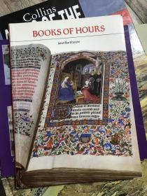 1988年   大英博物馆中世纪手抄本。Books of Hours 时间之书32开80页精印