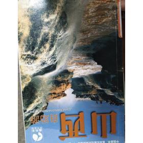 特价【正版图书】藏羚羊自助游系列:山西自助游9787115218520上