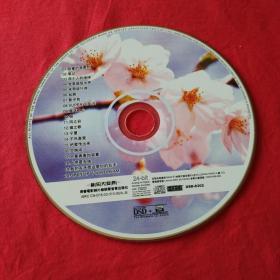 《音乐大世界》CD金碟光碟光盘唱片裸碟收藏珍藏