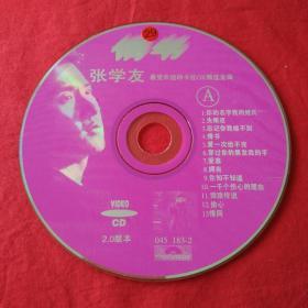 《张学友最受欢迎的卡拉OK精选金曲》真人演绎VCD光碟光盘唱片裸碟收藏珍藏