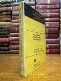 黎曼流形的谱理论 法语原版  Marcel Berger Paul Gauduchon Edmond Mazet