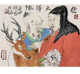 中美协会员王寿石新制《授天得禄》精品一帧