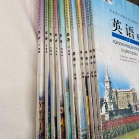 普通高中课程标准试验教科书英语