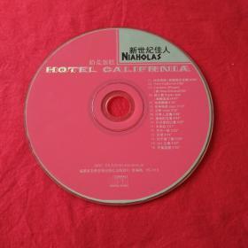 拾荒蛋糕《新世纪佳人》CD光碟光盘唱片裸碟收藏珍藏
