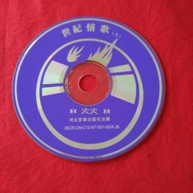 《世纪情歌8》CD光碟光盘唱片裸碟收藏珍藏