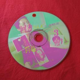 《回力24K金曲精选3》真人演绎VCD光碟光盘唱片裸碟收藏珍藏