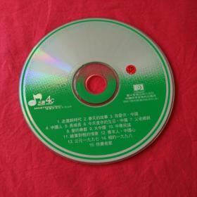 天霸4C《走进新时代》VCD光碟光盘唱片裸碟收藏珍藏