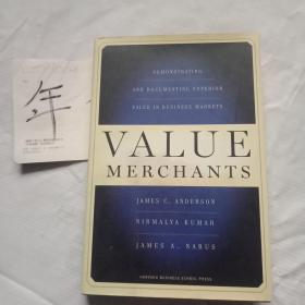 Value Merchants: Demonstrating and Documenting Superior Value in Business Markets商业评估
