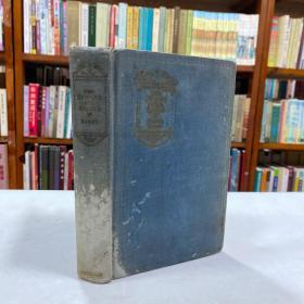 1928年出版 托马斯·哈代名著《还乡记》《THE RETURN OF THE NATIVE BY THOMAS HARDY》精装32开,稀缺,限量英文原版,