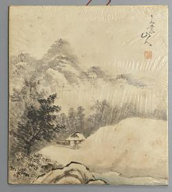 日本回流书画 方形色纸 卡纸440 包邮