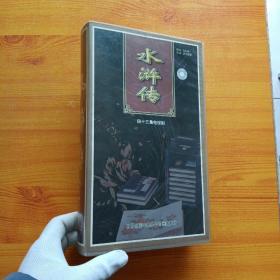 水浒传 四十三集电视剧 VCD 43片装【外盒破损  光盘都完好】